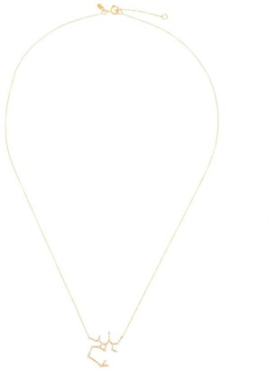 Sarah & Sebastian 10kt yellow gold diamond Celestial Sagittarius necklace