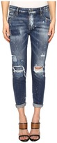 DSQUARED2 Cloudy Ripped Destroyed Wash Jeans in Blue Women's Jeans
