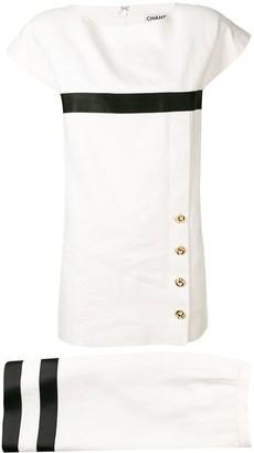 Chanel Pre Owned 1980's blouse & skirt set