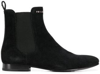 Philipp Plein chelsea boots