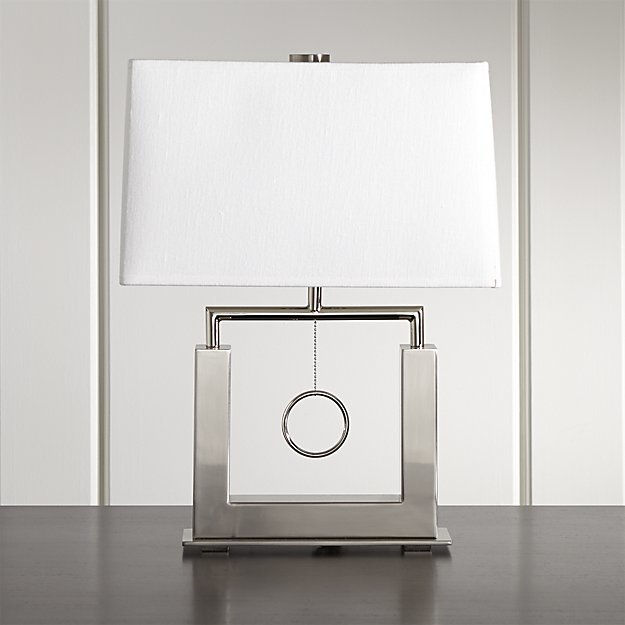 Crate & Barrel Charles Nickel Table Lamp