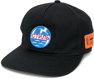 Heron Preston Patch-Embellished Baseball Cap