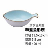 LOSTRYY Creative personality ceramic fish bowl cany color sea plate