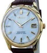 Seiko 4402 8000 Manual Wind Japanese Vintage Mens Watch 1970