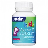 Ostelin Kids Vitamin D & Calcium Chewable 50 tablets