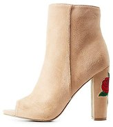Charlotte Russe Rose Embroidered Peep Toe Ankle Booties