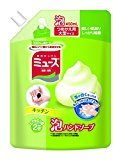 Muse Japan Health and Beauty - Kitchen foam Hand Soap Refill 450ml *AF27*
