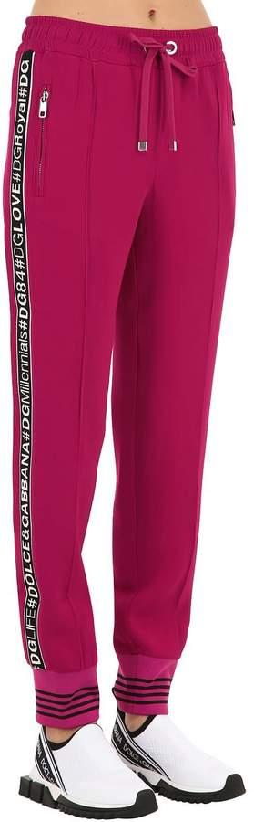 Dolce & Gabbana Logo Bands Cady Sweatpants