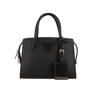 Prada Monochrome Bag In Saffiano Leather
