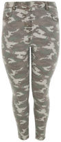 Yours Clothing YoursClothing Plus Size Womens Pockets Elasticated Camo Stretchy Jeans