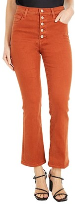 J Brand Lillie High-Rise Flare in Lazlo (Lazlo) Women's Jeans