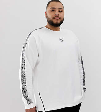 Puma side zip sweat with snake print taping in white Exclusive at ASOS