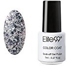 Qimisi Soak Off UV LED Color Gel Polish Lacquer Nail Art Manicure 7ml 1853 Glitter Silvery White