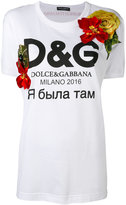 Dolce & Gabbana floral logo T-shirt - women - Silk/Polyester/Viscose/Polyimide - 40