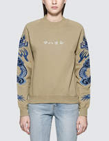 MHI Golden Crew Sweatshirt
