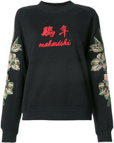 MHI embroidered rooster sweatshirt - women - Cotton - 8