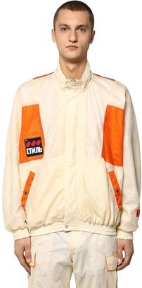 Heron Preston Ctnmb Nylon Parachute Windbreaker Jacket