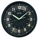 Seiko Wall Clock With Quiet Sweet Second Hand Black Qxa628krh