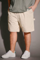 Yours Clothing Cream Chino Shorts With Elasticated Waist Band