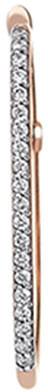 Kismet by Milka Rock'n Charm 14k Rose Gold Diamond Hook Hoop Earring, Single