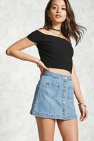 Forever 21 FOREVER 21+ Button-Front Denim Skirt