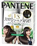 Pantene Japan Hair Products extra volume 3 step system packs (Shampoo 450ml + Conditioner 450g + mini treatments 70g) *AF27*