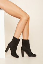 Forever 21 FOREVER 21+ Faux Suede Booties