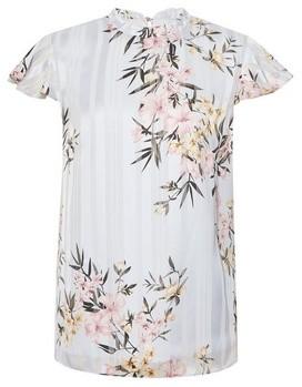 Dorothy Perkins Womens Billie & Blossom Tall Grey Floral Print Stripe Shell Top