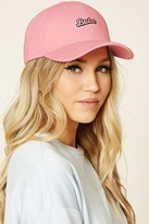 Forever 21 Babe Embroidered Baseball Cap