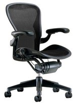 Herman Miller Classic Aeron Chair by Basic - Graphite Frame - Size B (Medium) - True Black