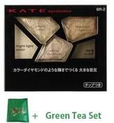 Kate Kanebo Color Shas Diamond Eye Shadow - BR-2 (Harajuku Culture Pack)