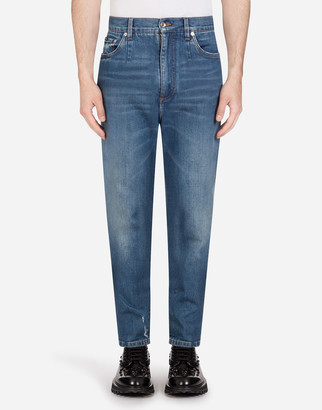 Dolce & Gabbana High-Waisted Stretch Jeans