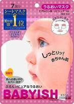 Kose Babyish Clear Turn Face Mask - Moisture