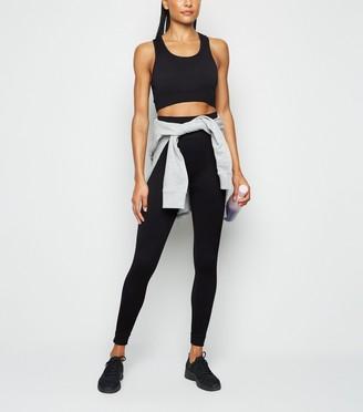 New Look Textured Seamless Sports Leggings