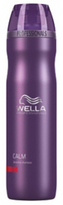 Wella Professionals Calm Sensitive Shampoo (250ml)