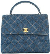 1996-1997 Quilted Denim Handbag