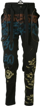 Faith Connexion Printed Tapered Leg Trousers