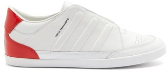 Y-3 Honja Leather Trainers - White