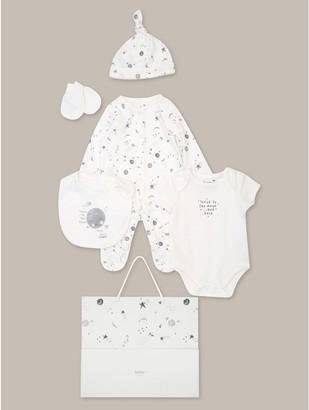 M&Co Moon 6 piece starter set (Tiny baby-18mths)