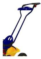 Kettler Stroller Pushbar with Cupholder