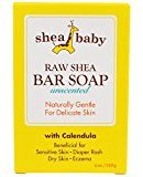Out of Africa Shea Baby, Raw Shea Bar Soap, Unscented, 4 oz (120 g) - 2PC
