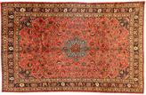 One Kings Lane Vintage Persian Mehraban, 11'10 x 8'8