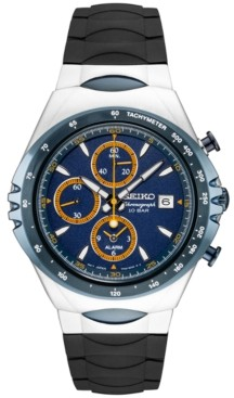 Seiko Limited Edition Chronograph Macchina Sportiva Black Silicone Strap Watch 43mm, Created for Macy's
