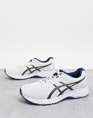 Asics Running gel contend sneakers in white