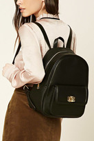 Forever 21 Faux Leather Backpack