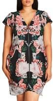 City Chic Mirror Floral Zip Front Dress (Plus Size)