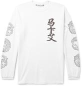 Sasquatchfabrix. - Printed Cotton-jersey T-shirt
