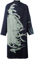 Yohji Yamamoto patterned slouch coat - men - Silk/Cupro/Wool - 3