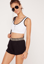 Missguided Zip Front Contrast Bralet White
