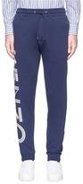 Kenzo Logo print sweatpants